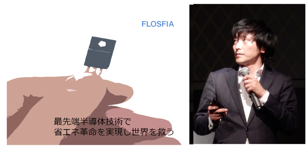 vf_flosfia