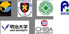 The University of Tokyo 慶応大学 Meiji University 東京電機大学 千葉大学