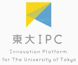 東大IPC起業支援プログラム